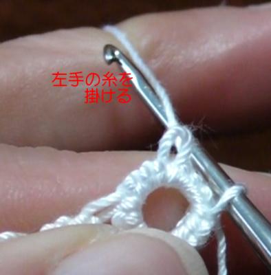 左手の糸を掛ける