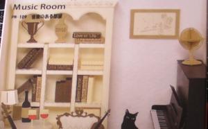 「音楽のある部屋」のキットの箱